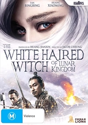 White Haired Witch Of Lunar Kingdom, The
