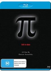Pi - The Movie