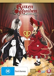 Rozen Maiden - Zuruckspulen Collection