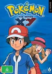 Pokemon - The Series X and Y - Limited Edition