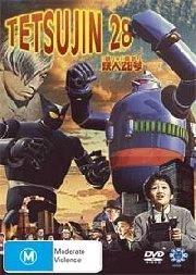Tetsujin 28 | DVD