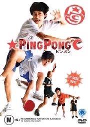 Ping Pong | DVD