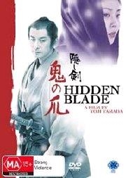 Hidden Blade | DVD