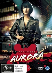 Princess Aurora | DVD