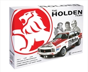 Holden Films - Collector's Edition - Limited Edition, The