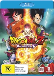 Dragon Ball Z - Resurrection 'F' | Blu-ray