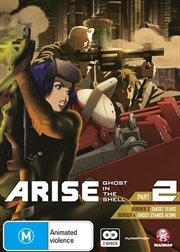 Ghost In The Shell - Arise - Part 2