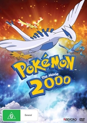 Pokemon - The Power Of One - Movie 2