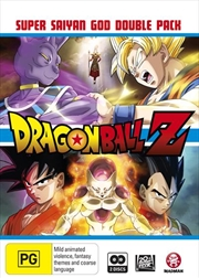 Dragon Ball Z - Super Saiyan God | Double Pack