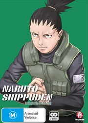 Naruto Shippuden - Collection 25 - Eps 310-322 | DVD