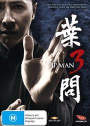 Ip Man 3 | DVD