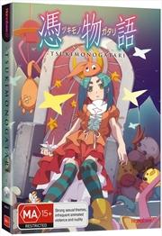 Tsukimonogatari | Blu-ray/DVD