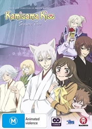 Kamisama Kiss - Season 2 | DVD