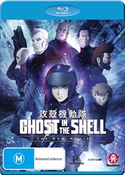 Ghost In The Shell - The New Movie | Blu-ray