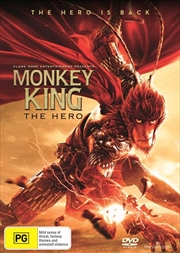Monkey King - The Hero | DVD