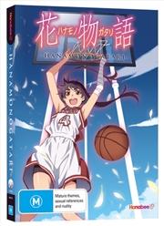 Hanamonogatari | Blu-ray/DVD