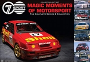Magic Moments Of Motorsport - Series 2 | Collector's Gift Set
