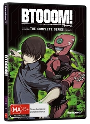 Btooom | Blu-ray/DVD