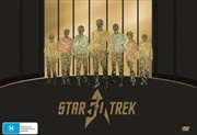 Star Trek - 50th Anniversary Edition | Boxset