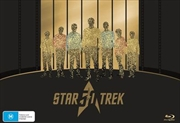 Star Trek - 50th Anniversary Edition Boxset | Blu-ray