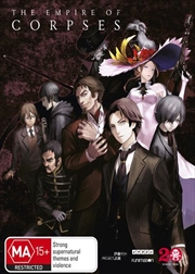 Project Itoh - The Empire Of Corpses | Blu-ray