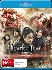 Attack On Titan - Hangeki No Noroshi | Blu-ray