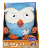 Giggle And Hoot: Talking Plush | Merchandise