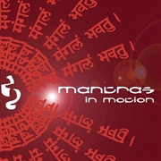 Mantras In Motion