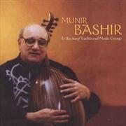 Iraqui Traditional Music Group | CD