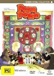 Pom Poko | DVD