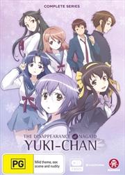 Disappearance Of Nagato Yuki-Chan Series Collection | DVD