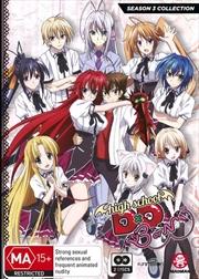 High School Dxd - Season 3 Collection | DVD