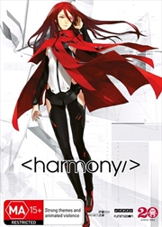 Project Itoh - Harmony | DVD
