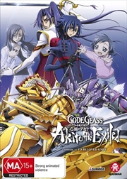 Code Geass - Akito The Exiled - To The Beloved Ones - Eps 5 | Subtitled Edition