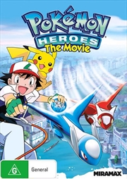 Pokemon Heroes - The Movie | DVD