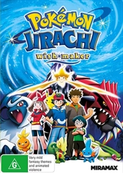 Pokemon Jirachi - Wish Maker | DVD