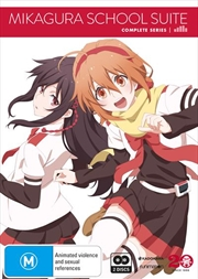 Mikagura School Suite | Series Collection