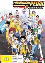 Yowamushi Pedal Grande Road - Season 2 - Part 1 - Eps 1-12 | Subtitled Edition