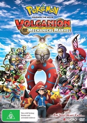 Pokemon The Movie - Volcanion And The Mechanical Marvel | DVD