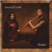 Bhakti | CD