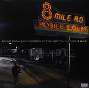 8 Mile | Vinyl