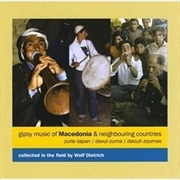 Gipsy Music Of Macedonia and Neighbouring Countries | CD