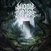 Aphelion | Vinyl