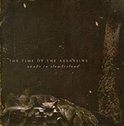 Awake In Slumberland   CD
