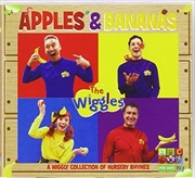 Apples and Bananas | CD