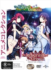Labyrinth - Eden Of Grisaia