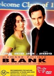 Grosse Pointe Blank | DVD