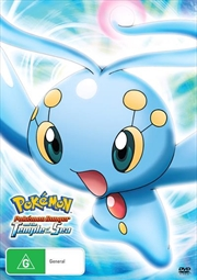 Pokemon - Pokemon Ranger And The Temple Of The Sea - Movie 9