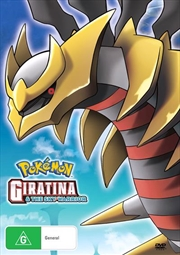 Pokemon - Giratina and The Sky Warrior - Movie 11