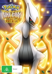 Pokemon - Arceus And The Jewel Of Life - Movie 12